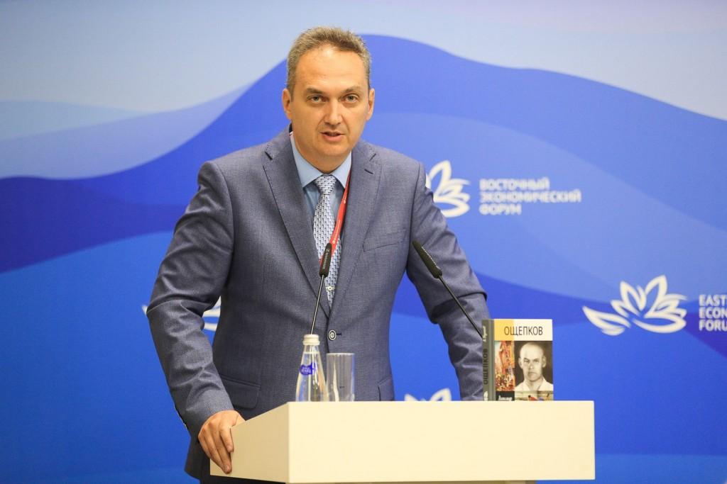 IV Восточный экономический форум | 4th Eastern Economic Forum