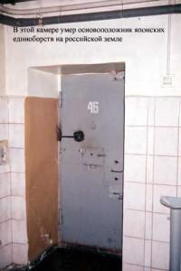 oschepkov8