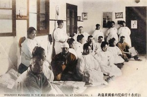 japanese_nurses_and_russian_pows