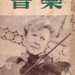 AnnaBubnova